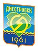 Транспорт в Днестровске