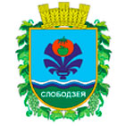 Транспорт в Слободзеи